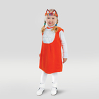 """Fancy dress for girls 1.5-3 years """"Fox with a breast of ruffles"""" dress, mask"""