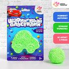 """Ball clay """"Car"""", color green"""
