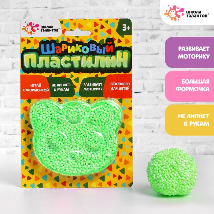 Шариковый пластилин «Мишка», зелёный