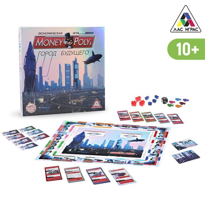 Экономическая игра «Money Polys. Город будущего» - фото 725148952