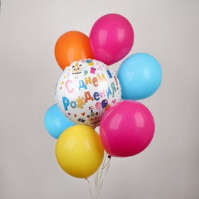 """A bouquet of balloons """"Bright birthday"""" latex, foil, 7 PCs."""