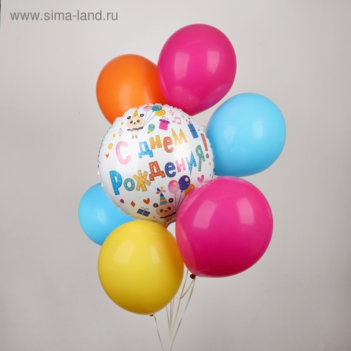 "A bouquet of balloons ""Bright birthday"" latex, foil, 7 PCs."