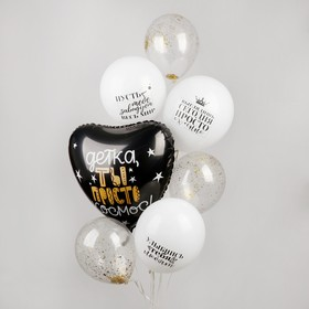 """A bouquet of balloons """"Praise"""", for girls, with confetti, latex, foil, 7 PCs."""