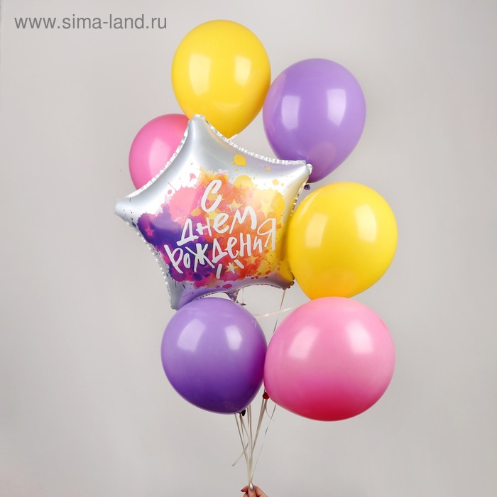 """A bouquet of balloons """"happy birthday"""", star, latex, foil, 7 PCs."""