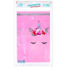 "Tablecloth ""Cute unicorn"" 182*137"