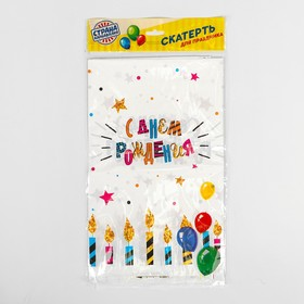"""Tablecloth """"happy birthday"""" candles 182*137"""