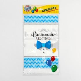 """Tablecloth """"Little gentleman"""" 182*137"""