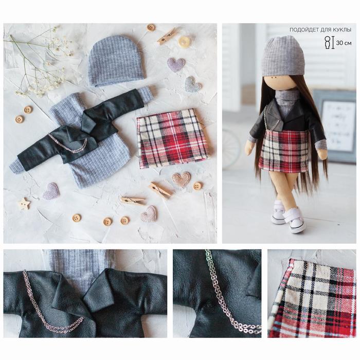 Одежда для куклы «Рок», набор для шитья, 21 х 29.7 х 0.7 см - фото 726603054
