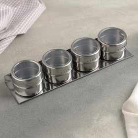 A set of containers for spices, 4 pieces of 6x4 cm Magnet on the stand