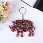 "Keychain textiles, plastic bugle bilateral ""Rhinoceros"" 5,8h9 cm"