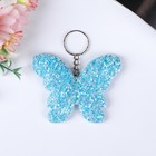"Keychain textiles, plastic bugle one-way ""Butterfly"" MIX 8,5x6,5 cm"