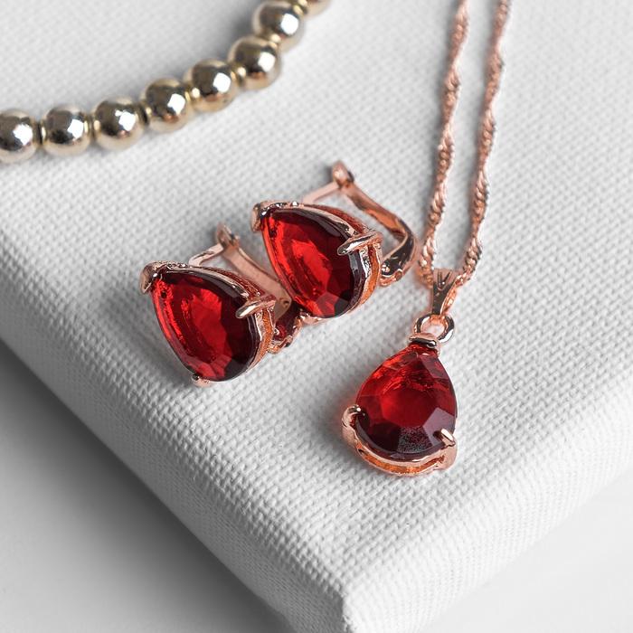 """Гарнитур 2 предмета: серьги, кулон """"Эдель"""" капля идеал, цвет красный в золоте, 45см - фото 725900965"""
