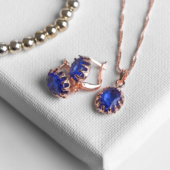 """Гарнитур 2 предмета: серьги, кулон """"Эдель"""" овал кружево, цвет синий в золоте, 45см - фото 724328648"""