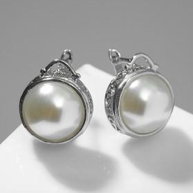 """Серьги с жемчугом """"Эдель"""" круг классика, цвет белый в серебре"""