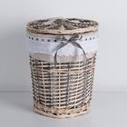 Корзина универсальная плетёная «Бохо», 30×30×38 см