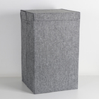 Корзина универсальная складная, 36×36,5×61 см, цвет серый