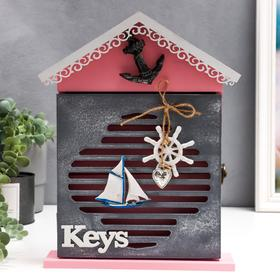 Key holder 6 hooks tree house