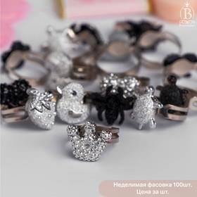 Кольцо детское 'Выбражулька' металлик, форма МИКС, цвет серебристо-чёрный Ош