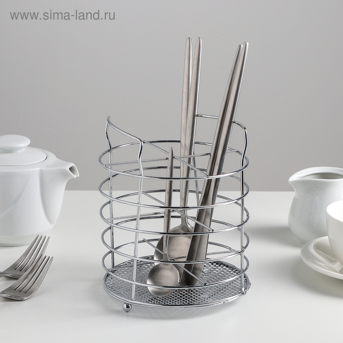 Dryer for Cutlery 12,8x12,8x16,3 cm