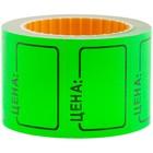 Ценник средний 29 х 28 мм, зеленый, 500 этикеток