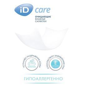 Очищающие влажные салфетки iD Care, 64 шт.