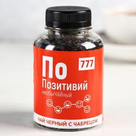Чай чёрный «Позитивий»: с чабрецом, 50 г.