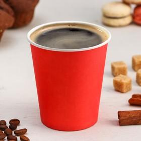 Стакан бумажный одноразовый, d=8 см, 250 мл, цвет красный, 50 шт/уп.