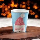 Paper Cup 250 ml, Santa