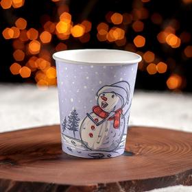 Стакан бумажный одноразовый «Снеговик», 250 мл в Донецке