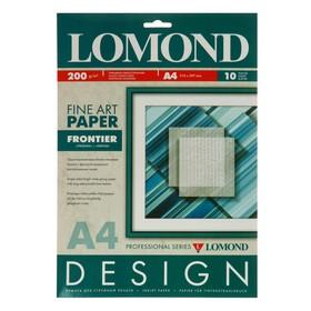 Фотобумага А4 LOMOND, 928041, 200 г/м², глянцевая текстурная «Продольных линий», 10 листов