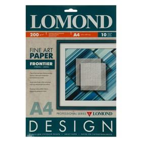 Фотобумага А4 LOMOND, 927041, 200 г/м², матовая текстурная «Продольные линии», 10 листов