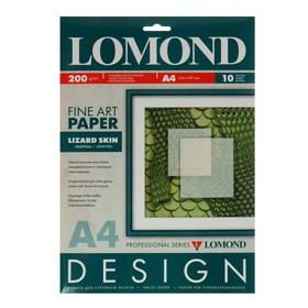 """Photo paper A4 LOMOND, 926041, 200 g / m², glossy texture """"Lizards"""", 10 sheets"""