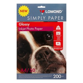 Фотобумага для струйной печати A4 LOMOND, 102147, 200 г/м², 50 листов, односторонняя, глянцевая