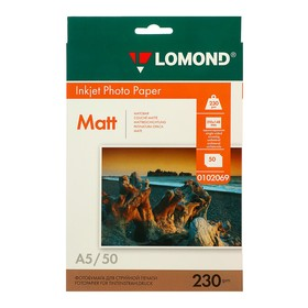 Фотобумага для струйной печати A5 (148x210) LOMOND, 102069, 230 г/м², 50 листов, односторонняя, матовая