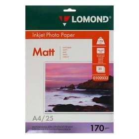 Фотобумага для струйной печати A4 LOMOND, 102032, 170 г/м², 25 листов, двусторонняя, матовая
