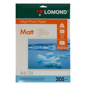 Фотобумага для струйной печати A4 LOMOND, 102124, 205 г/м², 25 листов, односторонняя, матовая