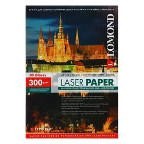 Фотобумага для лазерной печати А4 LOMOND, 310743, 300 г/м², 150 листов, двусторонняя, глянцевая