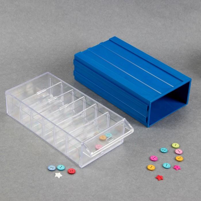 Бокс для хранения, 20,3 × 10,8 × 5,8 см, цвет синий