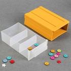Бокс для хранения, 14,5 × 8,7 × 4,2 см, цвет жёлтый