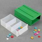 Бокс для хранения, 14,5 × 8,7 × 4,2 см, цвет зелёный