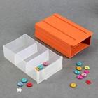 Бокс для хранения, 14,5 × 8,7 × 4,2 см, цвет оранжевый