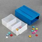 Бокс для хранения, 14,5 × 8,7 × 4,2 см, цвет синий