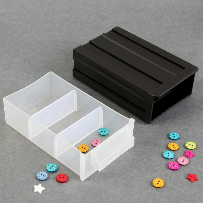 Бокс для хранения, 14,5 × 8,7 × 4,2 см, цвет чёрный