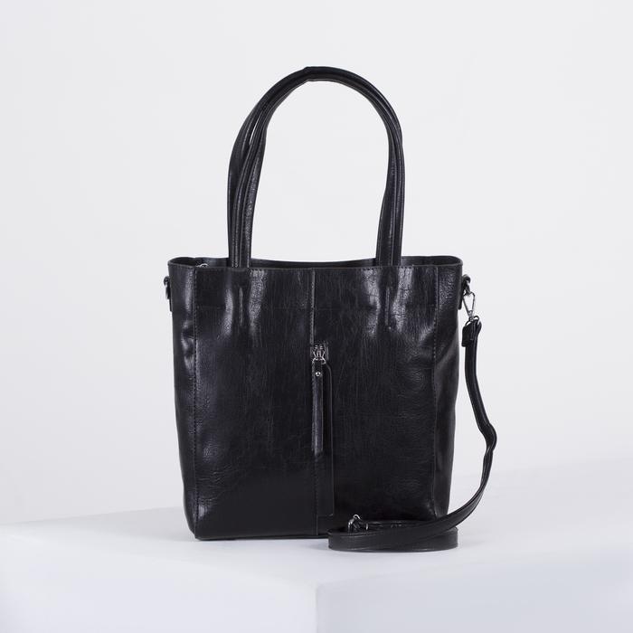 Сумка женская, отдел на молнии, 2 наружных кармана, длинный ремень, цвет чёрный - фото 725411779