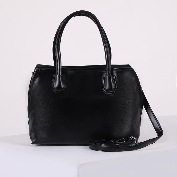 Сумка женская, отдел на молнии, 2 наружных кармана, длинный ремень, цвет чёрный - фото 730137532