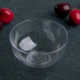 "Cup ""Small bowl"" transparent, 150 ml, d=8 cm"