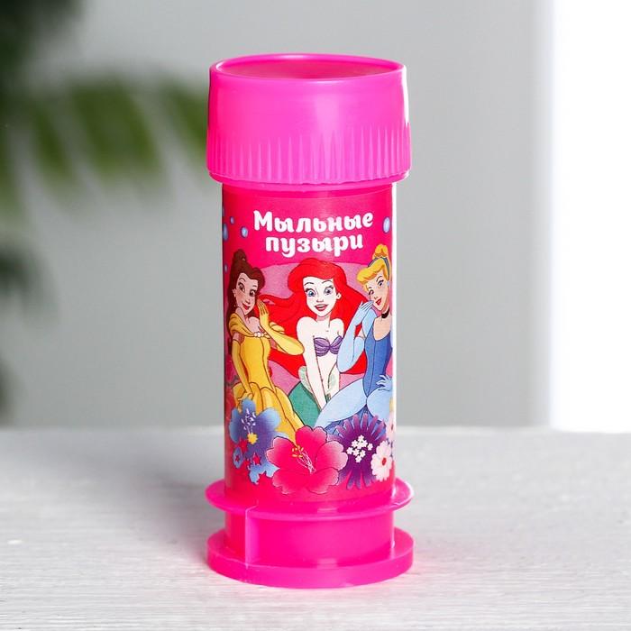 """Мыльные пузыри """"Принцессы"""", Принцессы, 35 мл"""