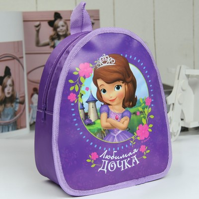 """Backpack kid's """"Favorite Daughter"""" Sofia the first is a R-R. 21*25"""