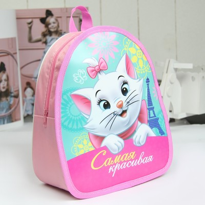 """Backpack kid's """"Most beautiful"""" Kitty Marie R-p. 21*25"""