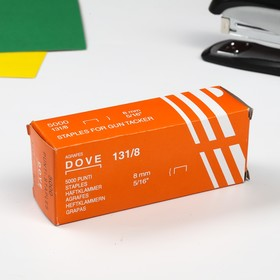 "Скобы для степлера набор 5000 8 мм 5/16"" 4,8х12х3,6 см"